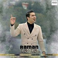 Raman - 'Tabo Tab'