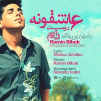 Ramin Bibak - 'Asheghooneh Dooset Daram'