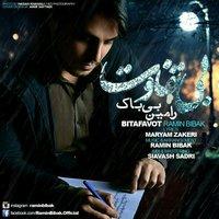 Ramin Bibak - 'Bi Tafavot'