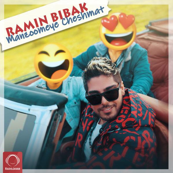 Ramin Bibak - 'Manzoomeye Cheshmat'