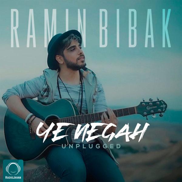 Ramin Bibak - 'Ye Negah (Unplugged)'