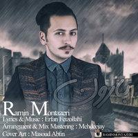 Ramin Montazeri - 'Baroon'