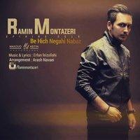 Ramin Montazeri - 'Be Hich Negahi Nabaz'