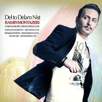 Ramin Montazeri - 'Del To Delam Nist'