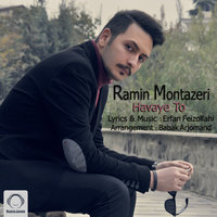 Ramin Montazeri - 'Havaye To'