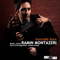Ramin Montazeri - 'Khoobe Man'