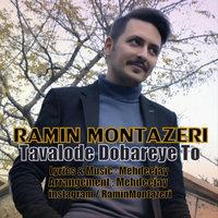 Ramin Montazeri - 'Tavalode Dobareye To'
