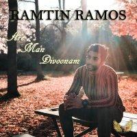 Ramtin Ramos - 'Are Man Divoonam'