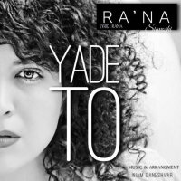Rana - 'Yade To'