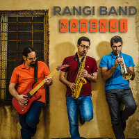 Rangi Band - 'Narenji'