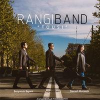 Rangi Band - 'Tousi'