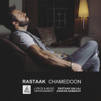 Rastaak - 'Chamedoon'