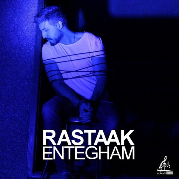 Rastaak - Entegham