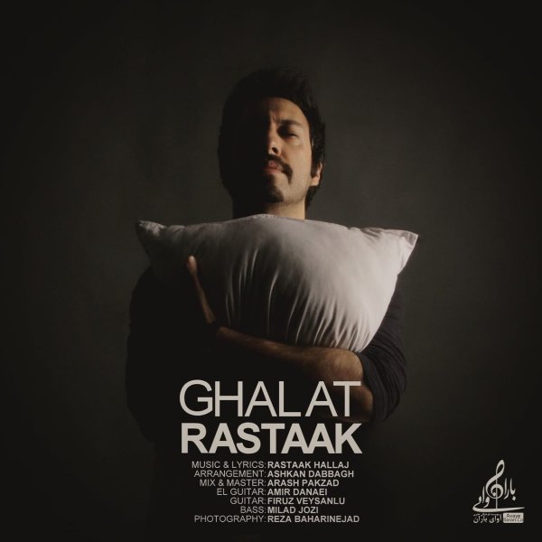 Rastaak - Ghalat