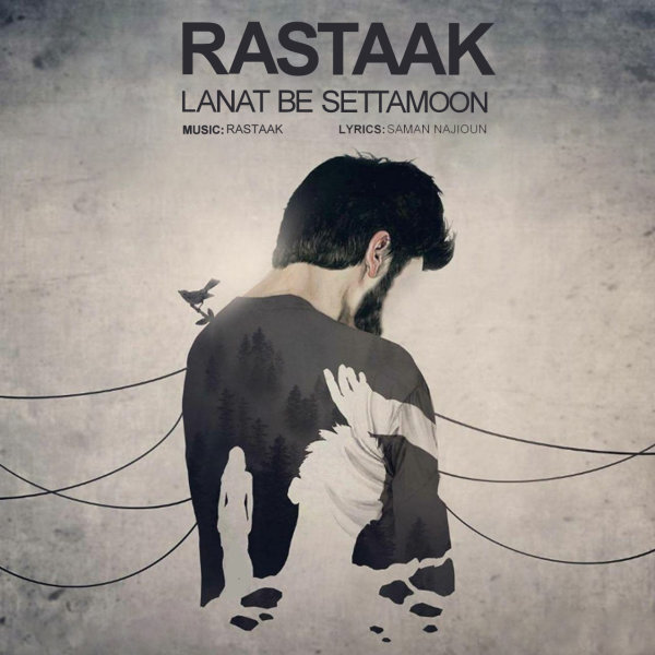 Rastaak - 'Lanat Be Settamoon'