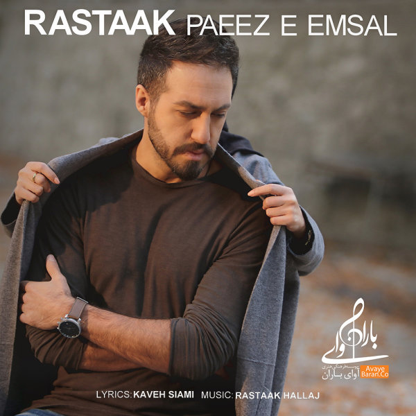 Rastaak - 'Paeeze Emsal'