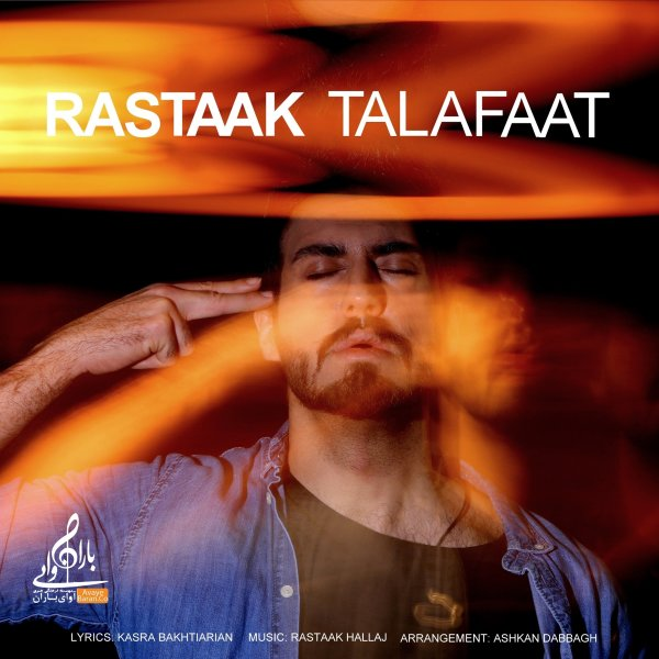 Rastaak - 'Talafaat'