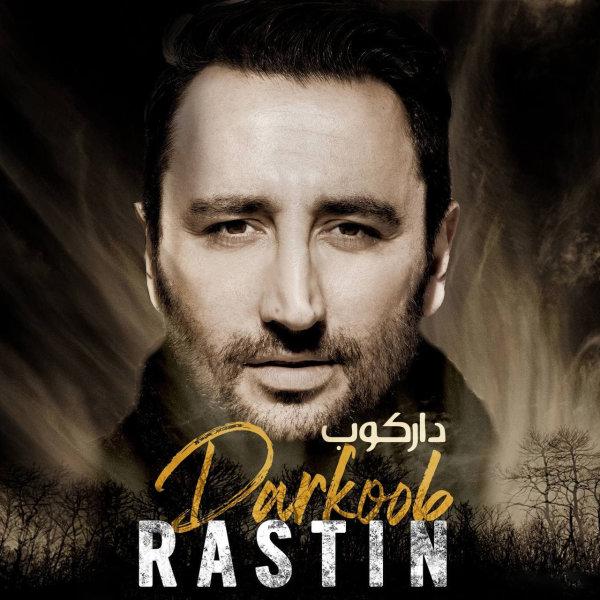 Rastin - Darkoob Song | راستین دارکوب'