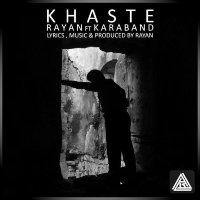Rayan - 'Khaste (Ft Kara Band)'