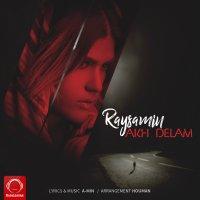 Raysamin - 'Akh Delam'