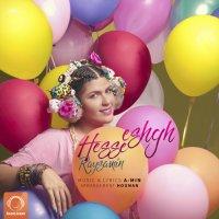 Raysamin - 'Hesse Eshgh'