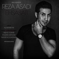 Reza Asadi - 'Rafti'