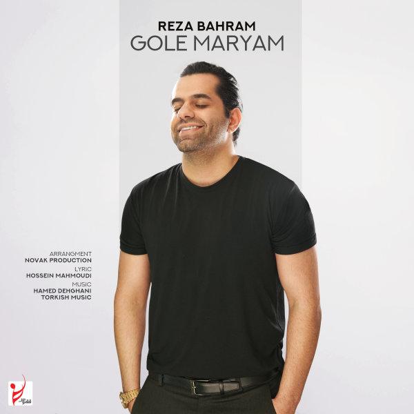 Reza Bahram - 'Gole Maryam'