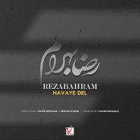 Reza Bahram - 'Havaye Del'