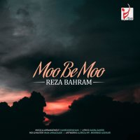 Reza Bahram - 'Moo Be Moo'