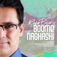 Reza Bijari - 'Boome Naghashi'