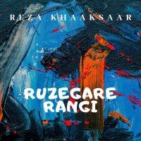 Khaaki - 'Ruzegare Rangi'