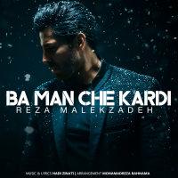 Reza Malekzadeh - 'Ba Man Che Kardi'