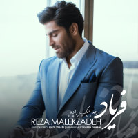 Reza Malekzadeh - 'Faryad'