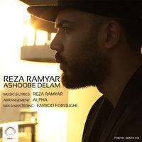 Reza Ramyar - 'Ashoobe Delam'