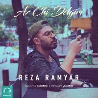 Reza Ramyar - 'Az Chi Delgiri'