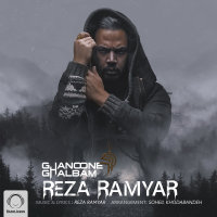 Reza Ramyar - 'Ghanoone Ghalbam'