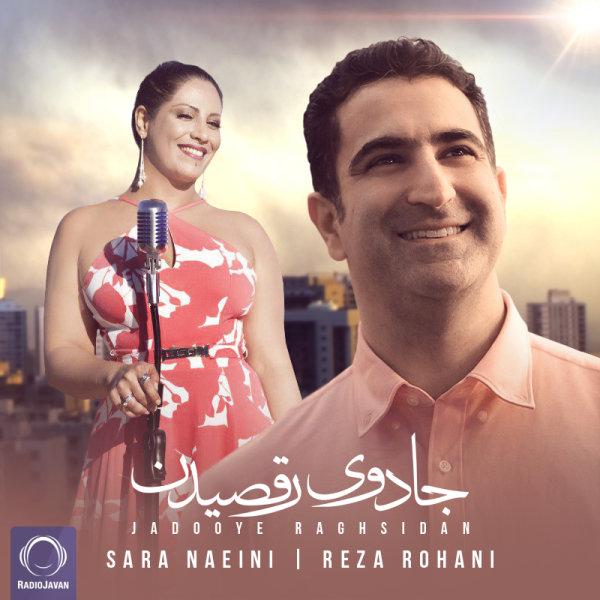 Reza Rohani & Sara Naeini - 'Jadooye Raghsidan'