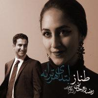 Reza Rohani & Tannaz - 'Ebtedaye Har Taraneh'