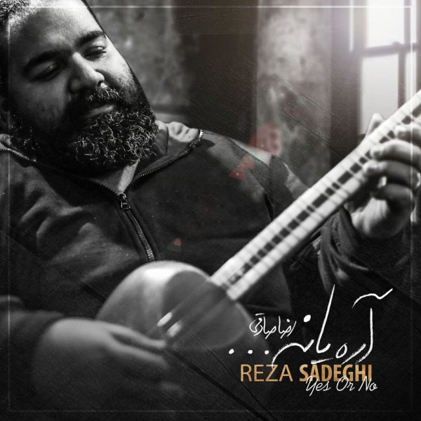 Reza Sadeghi - 'Are Ya Na'