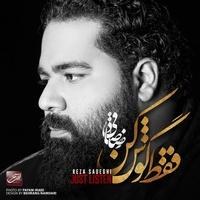 Reza Sadeghi - 'Delvapasi'