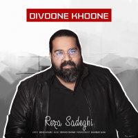 Reza Sadeghi - 'Divoone Khoone'