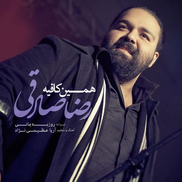 Reza Sadeghi - Hamin Kafie