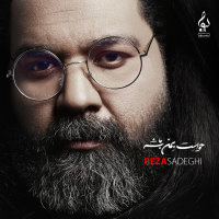 Reza Sadeghi - 'Eshgh Toee'