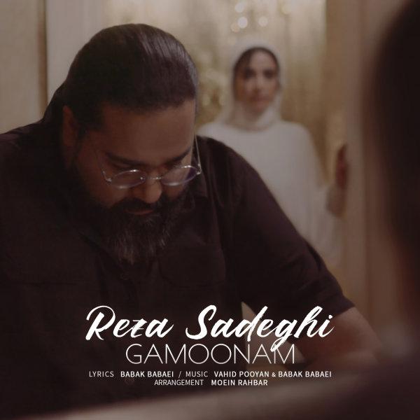 Reza Sadeghi - 'Gamoonam'