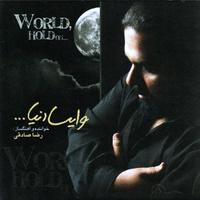 Reza Sadeghi - 'Hadar Shodam'