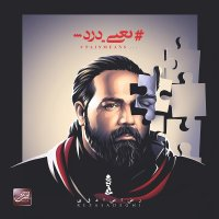 Reza Sadeghi - 'Hame On Rooza'