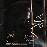 Reza Sadeghi - 'Harfe Akhar'