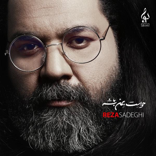 Reza Sadeghi - 'Havaset Be Man Bashe'