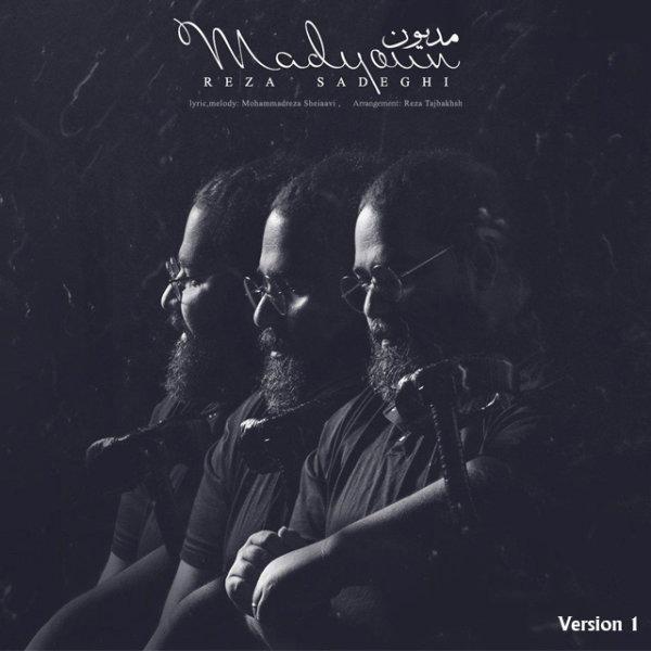 Reza Sadeghi - Madyoun (Version 1)