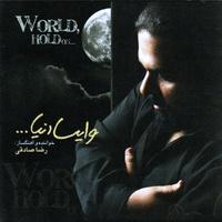 Reza Sadeghi - 'Mamnoonam'